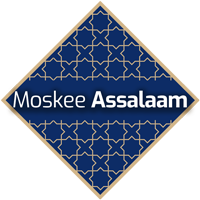 logo-masjied-assalam-1.png